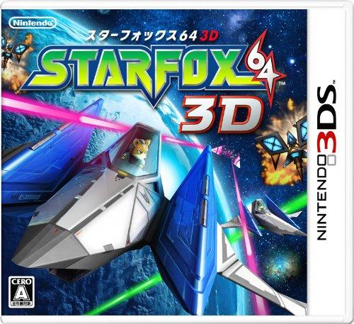 [Trucos] Star Fox 64 3D Star_fox_64_3d_boxart