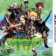Podis conseguir regalos de Etrian Odyssey IV gracias a Atlus.