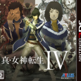 Cmo seran los personajes de Shin Megami Tensei IV hechos por otra gente?