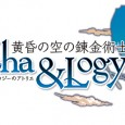 Gust muestra imgenes de tres nuevos personajes de Atelier Escha &amp; Logy.