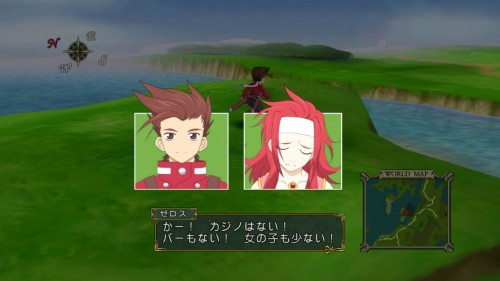 Tales_of_Symphonia_Chronicles-26