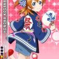 Honoka, la líder del grupo de idols juveniles, que se formó para evitar que cerraran el instituto Otonokizaka, será la protagonista del próximo evento de Love Live SIF en los […]