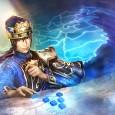 Dynasty Warriors 8: Empires, el juego musou de estrategia de Koei Tecmo, llegará a PS Vita el próximo mes de noviembre a nivel mundial, siendo su lanzamiento el día 24 […]