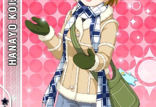 Hanayo_smile_sr523