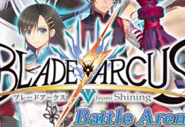 blade arcus aa