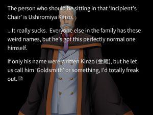 Umineko no naku koro ni - Kinzo