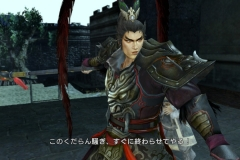 Dynasty Warriors 8 Xtreme Legends Complete Edition DX (3)