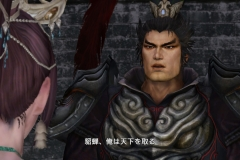 Dynasty Warriors 8 Xtreme Legends Complete Edition DX (4)