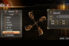 Dynasty Warriors 8 Xtreme Legends Complete Edition DX (7)