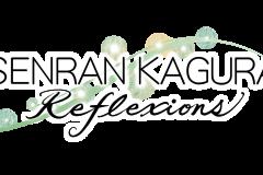 SKR_Logo_EN_small