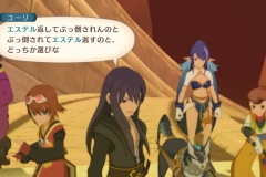 Tales of Vesperia Definitive Edition (12)