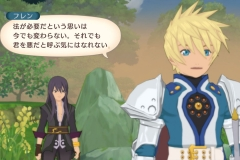 Tales of Vesperia Definitive Edition (18)