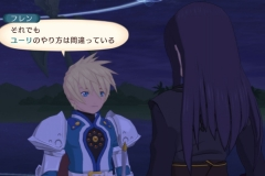 Tales of Vesperia Definitive Edition (19)