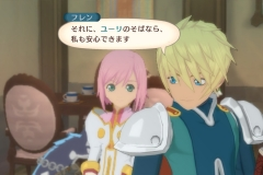 Tales of Vesperia Definitive Edition (20)