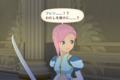 Tales of Vesperia Definitive Edition (4)