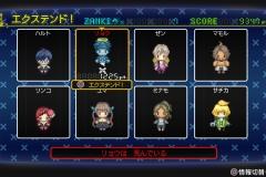 Zanki-Zero-Last-Beginning_002