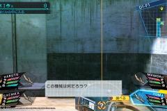 Zanki-Zero-Last-Beginning_012