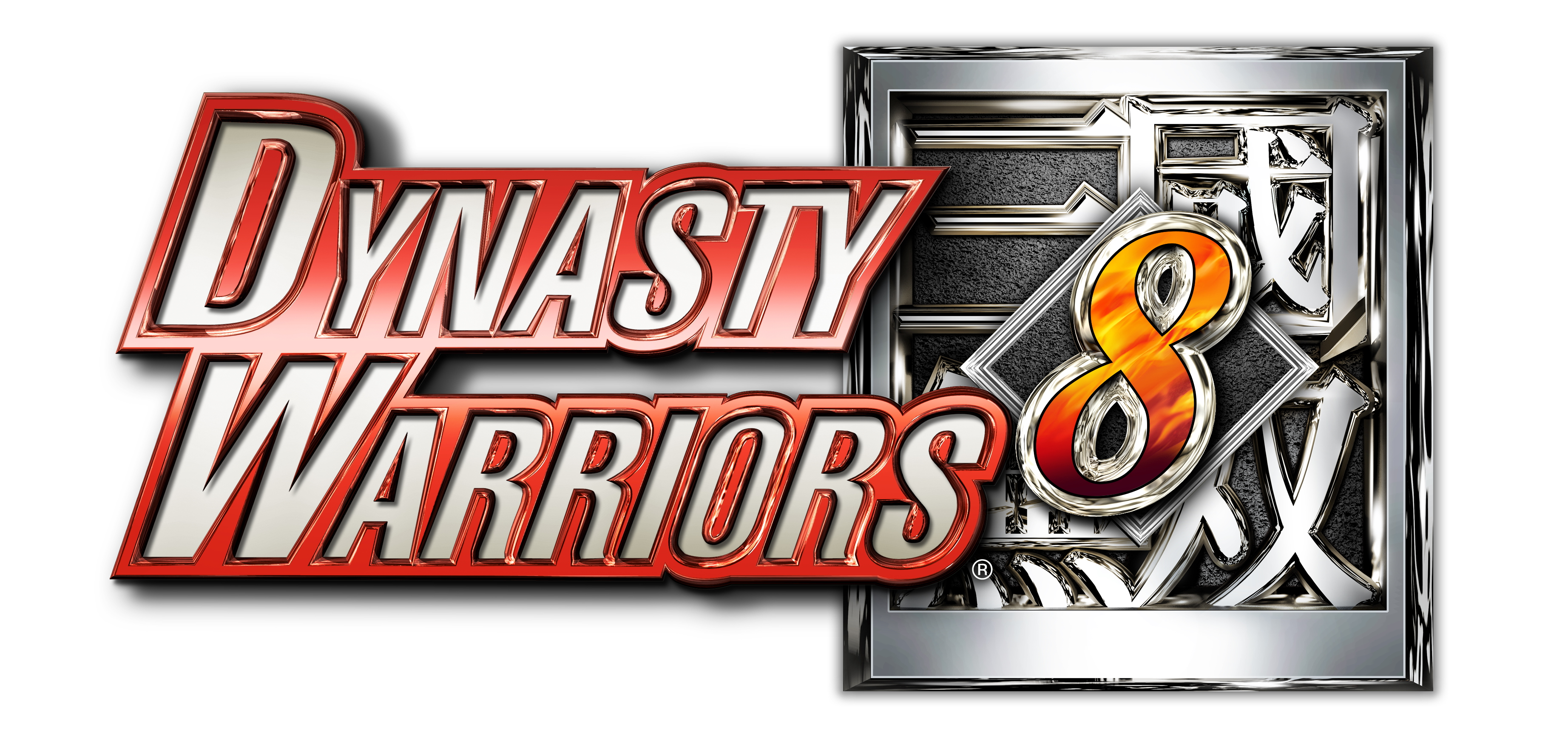 Dynasty Warriors 8 - Logo
